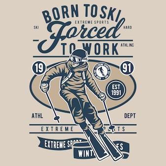 スキーに生まれた