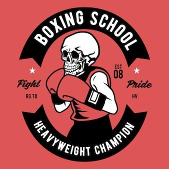 ボクシングスクール
