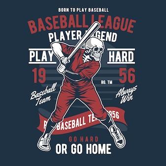 頭蓋骨野球
