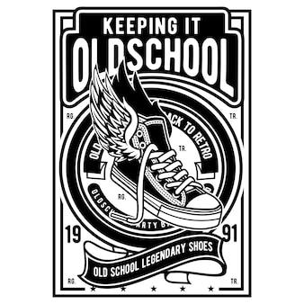 Старая школа легенда