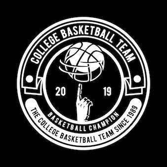 大学バスケットボールのロゴ