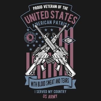 アメリカの愛国者