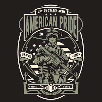 Американская гордость