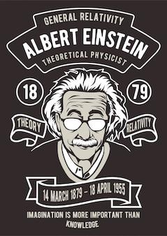 Эйнштейн плакат