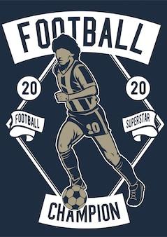 Чемпион по футболу