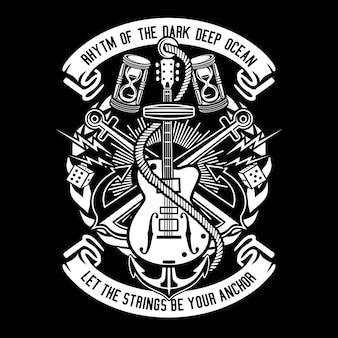 Ритм темного океана