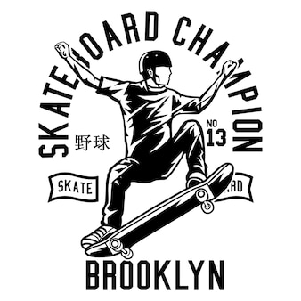 Чемпион скейтборда