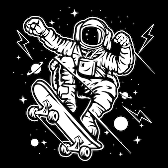 スケートスペース