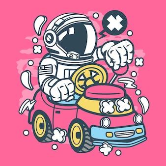 車のおもちゃの漫画