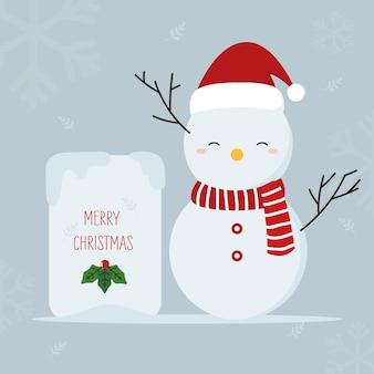 Снеговик милый рисованной стиль