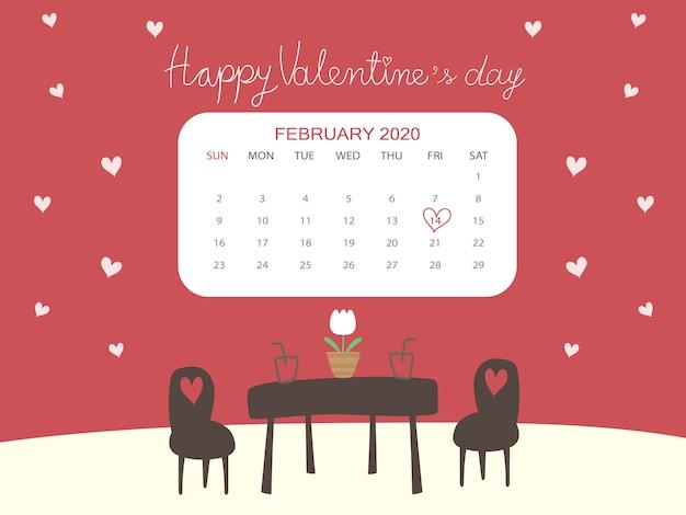 愛好家とホワイトハートのカフェをテーマにした美しいバレンタインカレンダーコンセプト