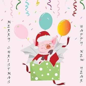Симпатичные свинья в подарочной коробке мультфильм на рождество.