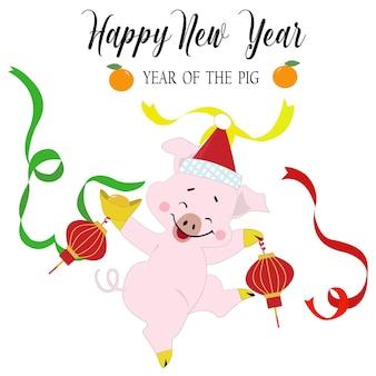 かわいい面白い豚中国の新年の漫画で幸せ。