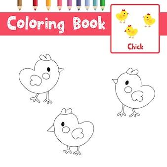 Страница раскраски цыплят