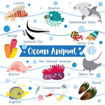 Морской мультфильм с животными