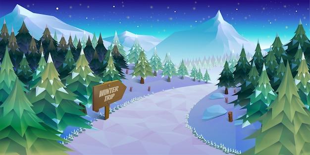 冬のベクトル風景