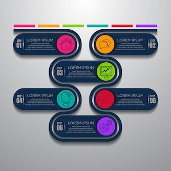 ビジネスデータの可視化。プロセスチャート。グラフの抽象要素、ステップ、オプション、パーツ、またはプロセスを含む図。プレゼンテーションのビジネステンプレート。インフォグラフィックの創造的な概念。