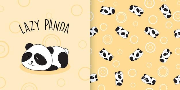 Симпатичная панда бесшовные модели