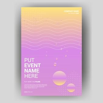 創造的なカラフルなサークルとカバーブックポスター