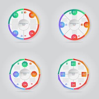 インフォグラフィックベクトルビジネステンプレートの創造的な概念