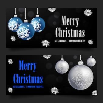 黒の背景にクリスマスプレゼントバウチャー