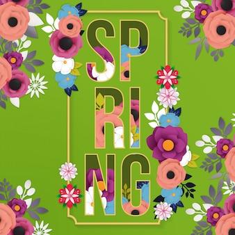 Весенний фон с красивым цветочным узором