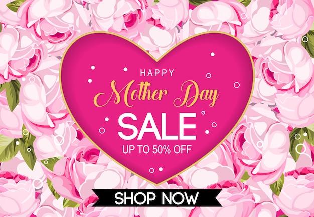 幸せな母の日セールの背景のベクトル