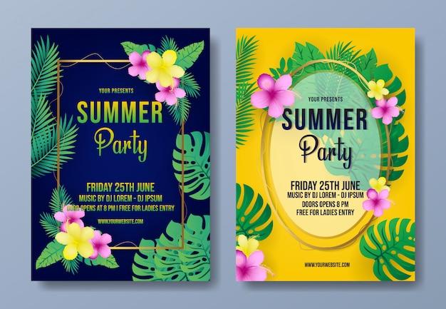 Летняя вечеринка современный флаер шаблон