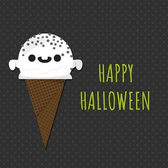 ハロウィーン幽霊の形のアイスクリームを笑っている