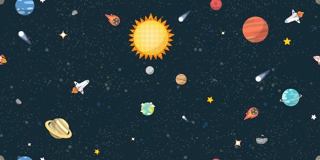 カラフルな太陽系のシームレスなパターン。