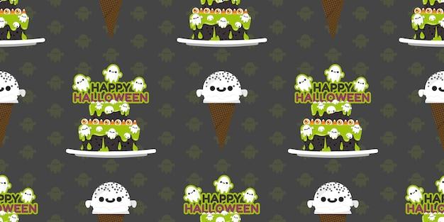 ハロウィンケーキ&アイスクリームシームレスパターン。