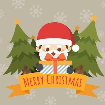メリークリスマス、小さなサンタクロースが贈り物をしています。