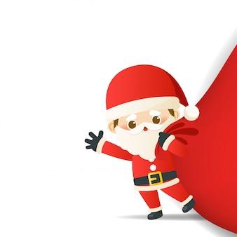 メリークリスマス、サンタクロースは贈り物の巨大な袋を引っ張っている。