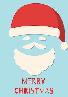 メリークリスマス、紙の人形サンタクロースの衣装のテンプレート。