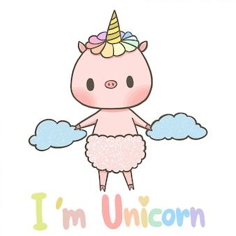 ユニコーンの衣装をかぶったかわいいピンクの豚。