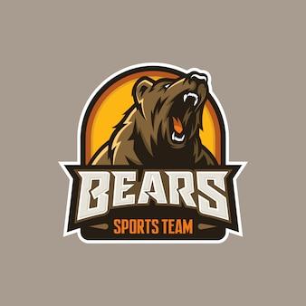 スポーツチームのモダンなプロのグリズリー・ベアーのロゴ