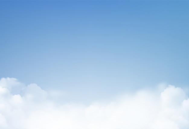 空の自然風景の背景