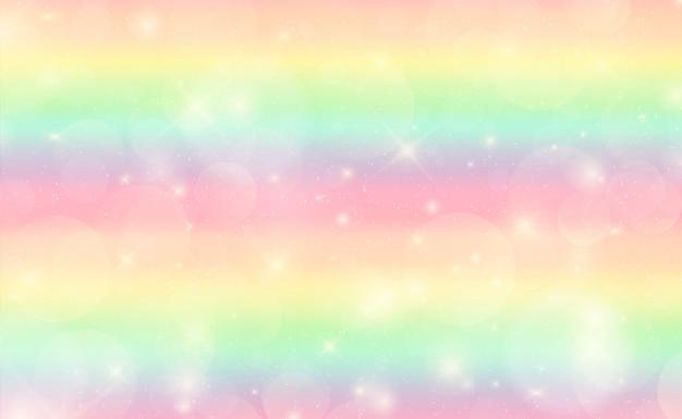 抽象的なカラフルな虹の背景