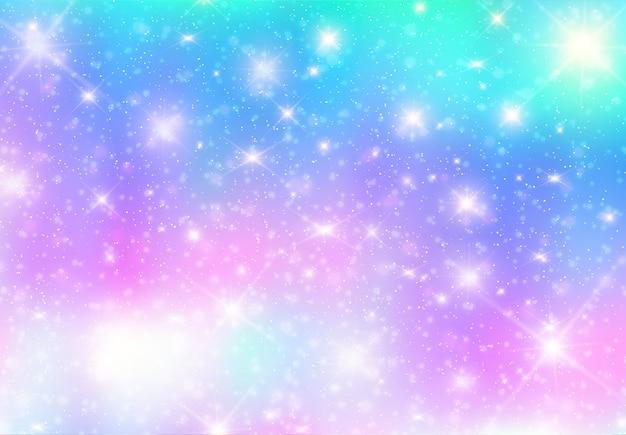 銀河のファンタジーの背景とパステルカラーのイラスト