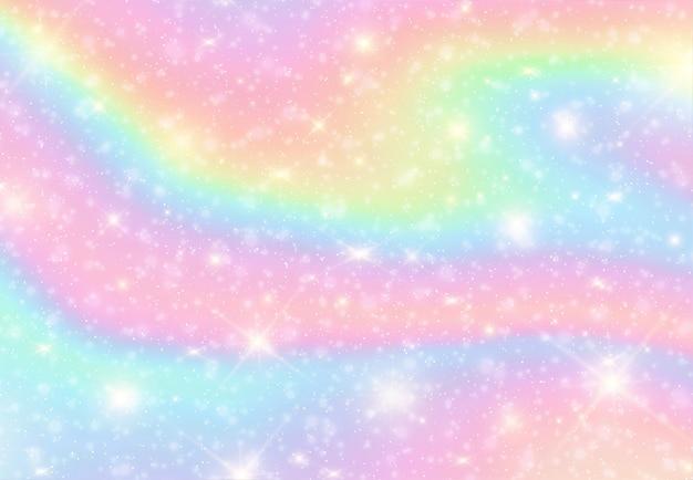 抽象的な液体の虹色の背景