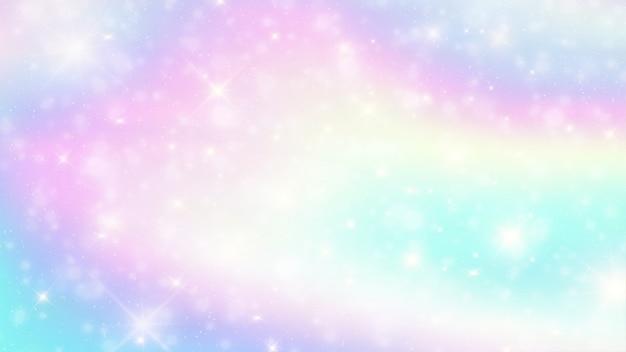 銀河ホログラフィックファンタジー背景。