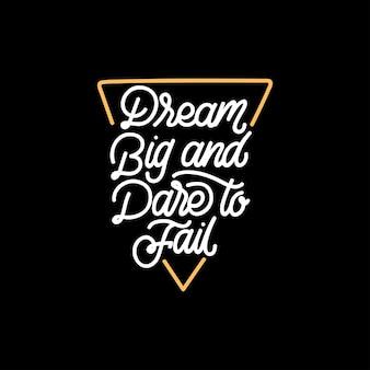 大きな夢を見て失敗してみろ