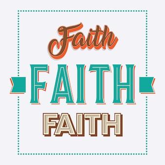 信仰ハンドレタリングタイポグラフィコレクション