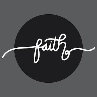 信仰手書きのタイポグラフィ