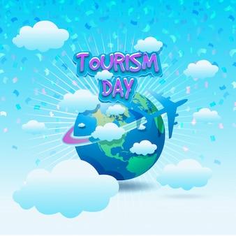 世界の観光日の飛行機