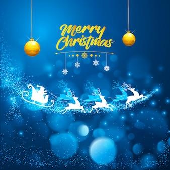 コールド&ゴールドデザインクリスマスサンタクロース
