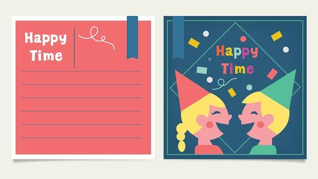 ハッピータイム幸せな子供のカード