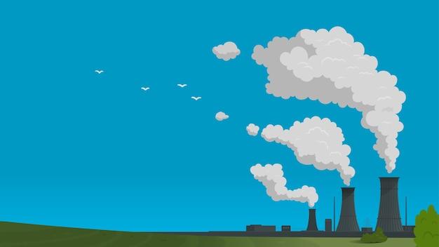 原子力発電産業