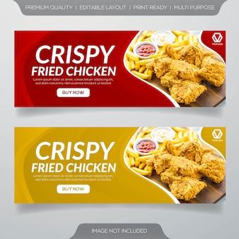 Жареная курица ресторан баннеры