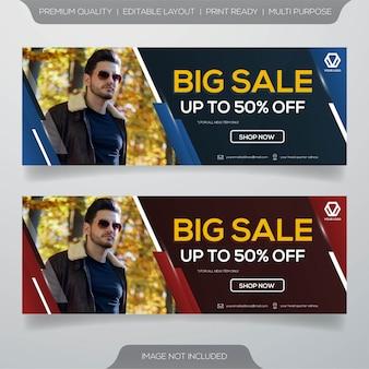 Шаблон веб-баннера большой продажи